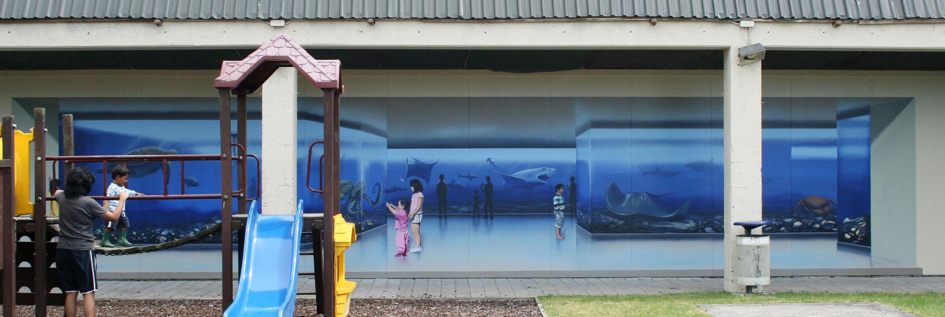 kawerau-playground-1920x644 Illusion murals